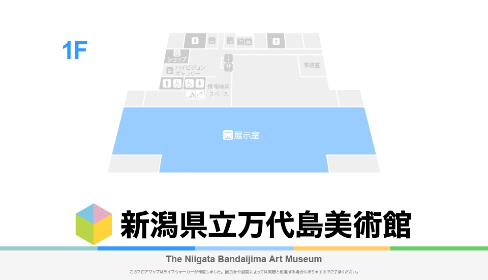新潟県立万代島美術館のフロアマップ
