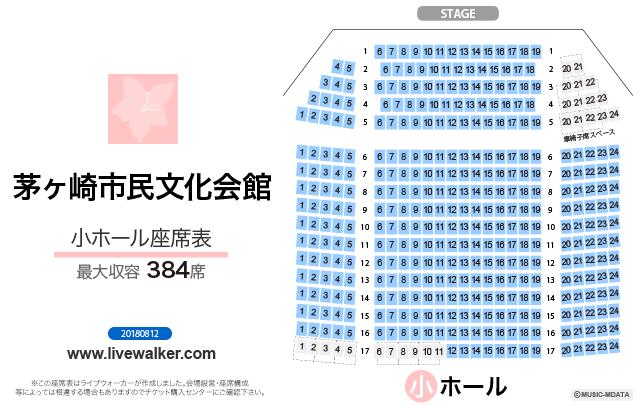 茅ヶ崎市民文化会館小ホールの座席表