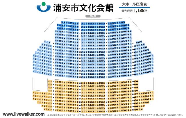 浦安市文化会館大ホールの座席表