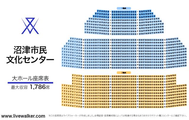 沼津市民文化センター大ホールの座席表