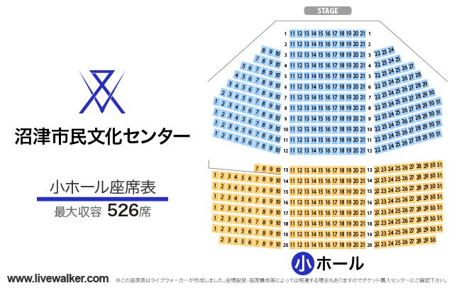 沼津市民文化センター小ホールの座席表