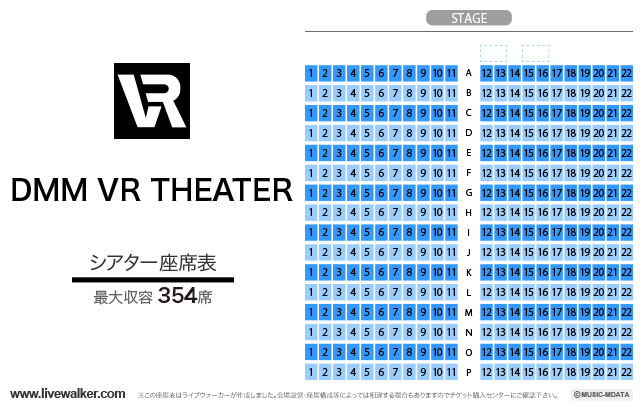 DMM VR THEATER シアター
