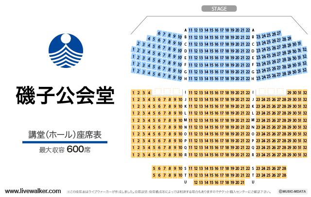 磯子公会堂講堂(ホール)の座席表
