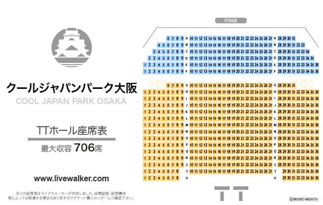 クールジャパンパーク大阪TTホールの座席表