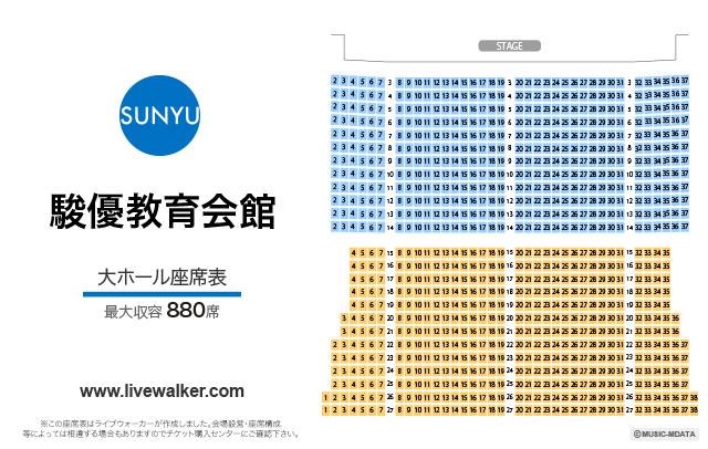 駿優教育会館大ホール大ホールの座席表