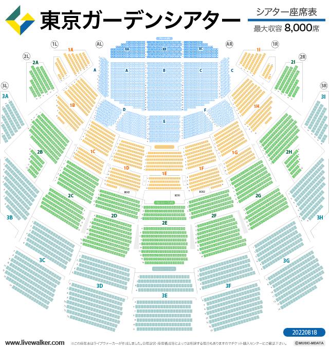 表 座席 ガーデン 東京 シアター