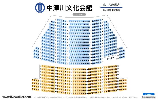 中津川文化会館ホールホールの座席表
