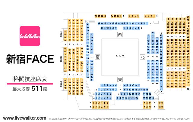 新宿FACE (東京都 新宿区) - LiveWalker.com