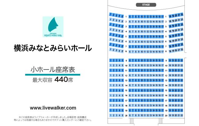 横浜みなとみらいホール小ホールの座席表